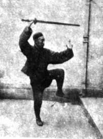 Kung Fu Jian